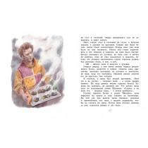 Эно Рауд: Муфта, Полботинка и Моховая Борода. Книги 3, 4