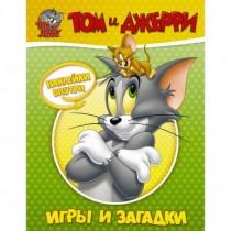 Том и Джерри. Игры и...