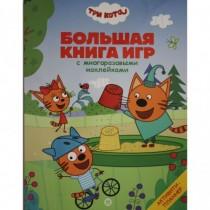 Большая книга игр N БКИ...
