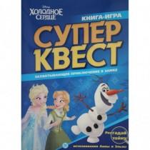Книга квестов N КК 2101...