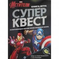 Книга квестов N КК 2102...