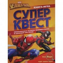 Книга квестов N КК 2104...
