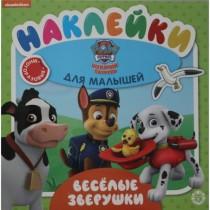 """N ОНМ 2005 """"Веселые..."""