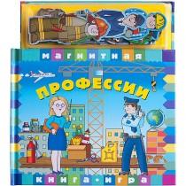 Магнитная книга-игра....