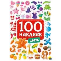 100 наклеек. Цвета