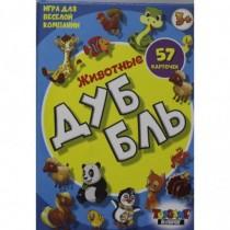 Животные (57 карточек)
