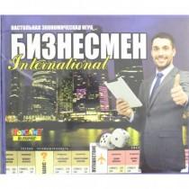 Бизнесмен. International